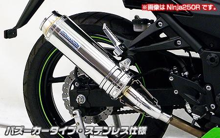 【WirusWin】火箭型排氣管 - 「Webike-摩托百貨」