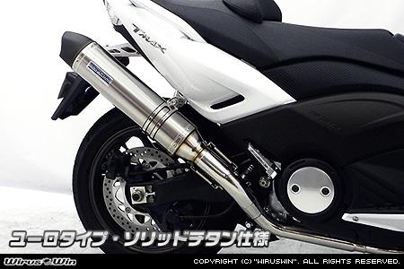 【WirusWin】Dynamic全段排氣管 - 「Webike-摩托百貨」