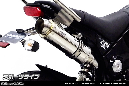 【WirusWin】Royal排氣管尾段 Spotrs型 - 「Webike-摩托百貨」