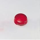 【HURRICANE】紅色 燈殼