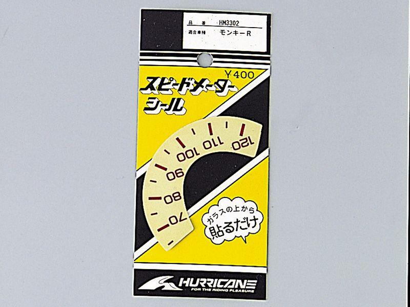 速度錶指示貼片