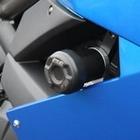 【Ladybird】車架保護滑塊 (防倒球) Racing Type