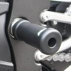 【GSG MOTOTECHNIK】離合器保護滑塊 (防倒球)
