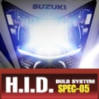 SPEC-05 HID套件 ★★H.I.D.本體+配線組★★ DAYTONA