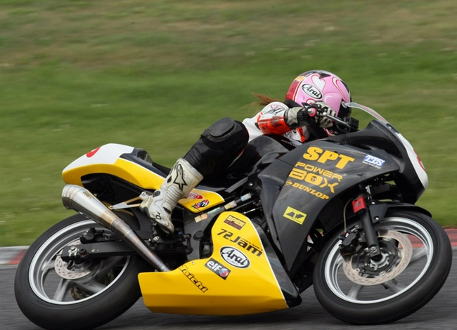 【SP忠男】POWER BOX RACE 2 CBR 250R Dream Cup 排氣管尾段 - 「Webike-摩托百貨」