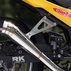 【SP忠男】POWER BOX RACE 2 CBR 250R Dream Cup 排氣管尾段