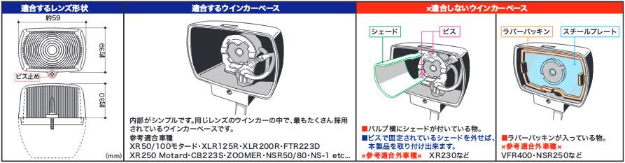 【SP武川】Blaze  HONDA方形方向燈(2個/組/透明) - 「Webike-摩托百貨」