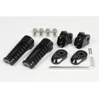 SP TAKEGAWA Adjustable Step Kit