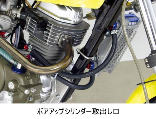 【SP武川】Compact 機油冷卻器(3-排/銀色散熱核心/橡膠軟管) - 「Webike-摩托百貨」