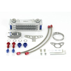 【SP武川】Compact 3排式機油冷卻器(細橡膠軟管/支架)
