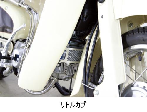 【SP武川】Compact 機油冷卻器AW套件(橡膠軟管) - 「Webike-摩托百貨」