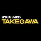 【SP武川】鋁合金鍛造強化前煞車臂套件 - 「Webike-摩托百貨」