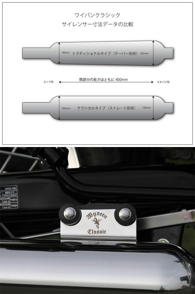 【r's gear】火龍經典款全段排氣管 - 「Webike-摩托百貨」