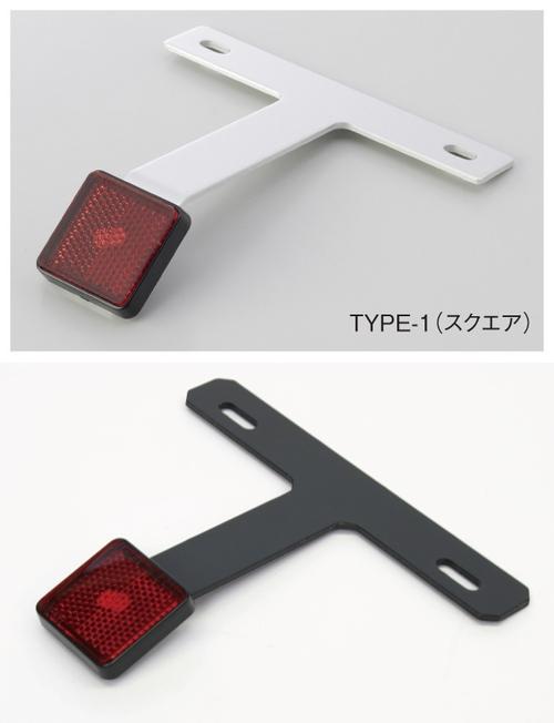 通用型反光片套件