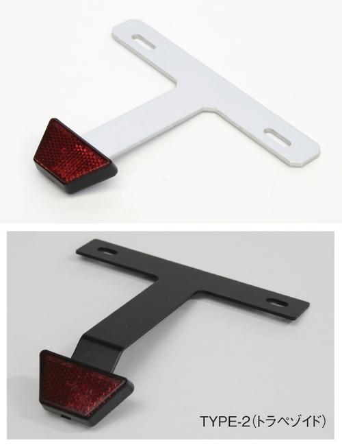 通用型反光片套件 (Type-2)(梯型)