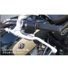 antlion Billet clutch lever