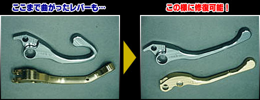 【antlion】切削加工製造 煞車拉桿  鈦藍 - 「Webike-摩托百貨」