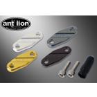 【antlion】二次空氣取消套件