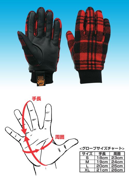 G-5 格紋手套