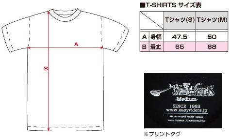 【EASYRIDERS】ER反光T恤【ERS38】 - 「Webike-摩托百貨」