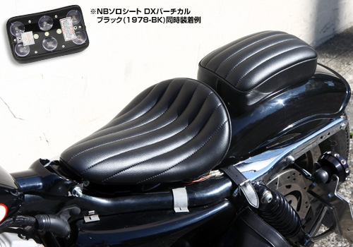 【EASYRIDERS】EZ 直紋後坐墊 - 「Webike-摩托百貨」