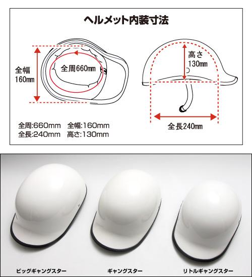 【EASYRIDERS】Big Gangster 安全帽 - 「Webike-摩托百貨」