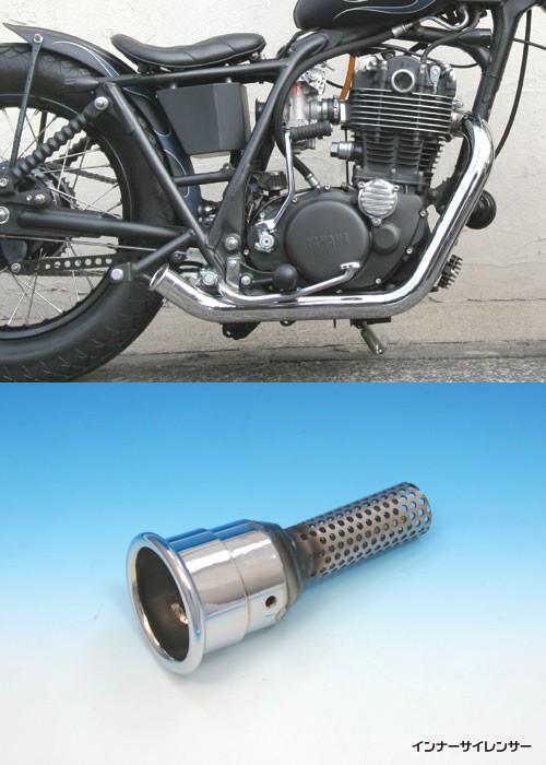 50Φup短版全段排氣管
