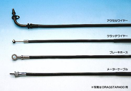 黑色標準碼錶線 (Outer 130cm)