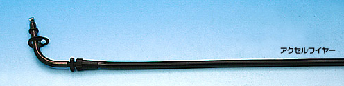 【EASYRIDERS】黑色油門拉索 (25cmUp) - 「Webike-摩托百貨」