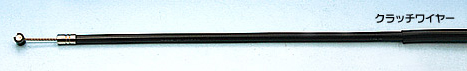 黑色離合器拉索 (30cmUp)