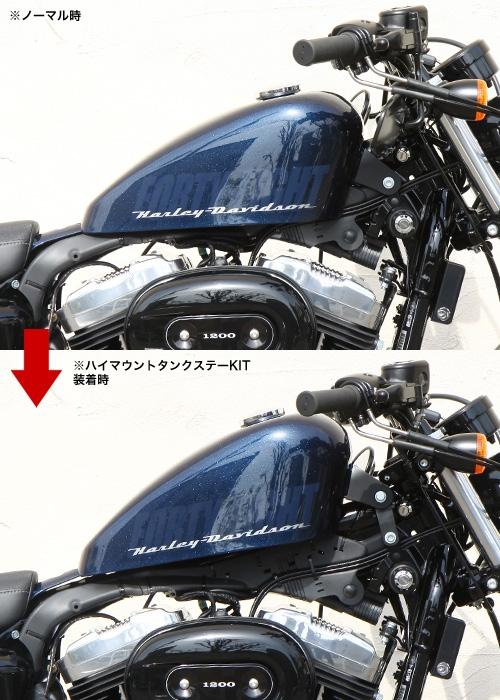 【EASYRIDERS】油箱架高支架套件 - 「Webike-摩托百貨」