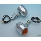 【EASYRIDERS】小型方向燈 電鍍型式