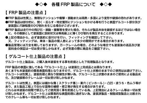 【EASYRIDERS】短前土除 - 「Webike-摩托百貨」