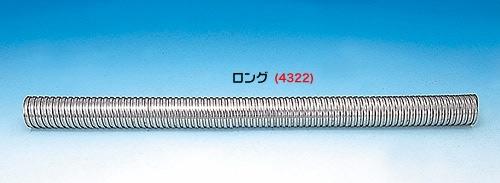 Flexible 排氣管防燙套 (長)