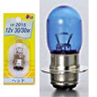 【M&H】頭燈燈泡 T19 P15S25-1