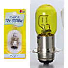 【M&H】頭燈燈泡 T19 P15D25-1
