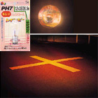 M & H MATSUSHIMA Motorcycle Beam PH7
