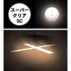【M&H】頭燈燈泡 H7