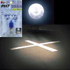 【M&H】頭燈燈泡 PH7