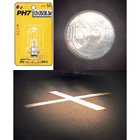 M &amp; H MATSUSHIMA Standard halogen