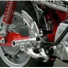 【OVER】腳踏後移套件3點安裝位置  (後鼓煞型式)  - 「Webike-摩托百貨」