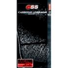 【CARBONE LORRAINE】C55 Racing for Circuit 煞車皮(來令片)
