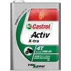 Castrol カストロール/ACTIVE X-TRA [アクティブ エクストラ] 10W-40 [4L] 4サイクルオイル 部分合成油