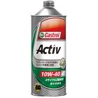 Castrol カストロール/ACTIVE X-TRA [アクティブ エクストラ] 10W-40 [1L] 4サイクルオイル 部分合成油
