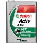 カストロール:Castrol/Active X-tra 10W-40 [4L] 4サイクルオイル