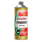 Castrol カストロール/POWER1 TTS Racing  [0.5L] 2サイクルオイル