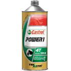 Castrol:カストロール/POWER1 4T 10W-40 [1L]