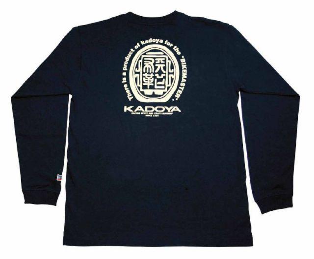 長T恤(天下布革)