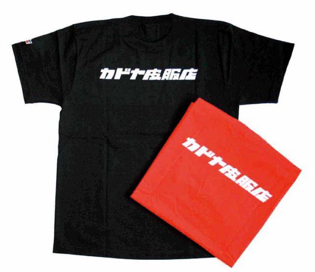 皮服店Logo T恤