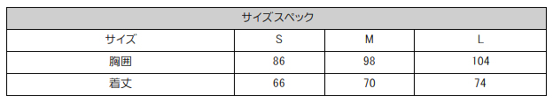 【KADOYA】Crown T恤 - 「Webike-摩托百貨」